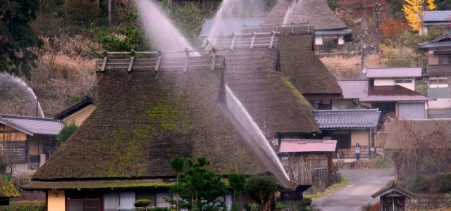 京都府南丹市